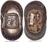 "Qing Dynasty. Shanxi Fushou Xiaobao (""Small"") Sycee of 1 Tael ND Good VF, Cribb-XXV.B.268. 32.2x17.7mm. 36.86gm. Stamped ""Xi Xi"" (Double Joy). A fully..."