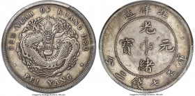 Chihli. Kuang-hsü Dollar Year 34 (1908) XF40 PCGS, Pei Yang Arsenal mint, KM-Y73.4, L&M-466, Kann-210. Crosslet 4, fancy 4 variety. A pleasing example...