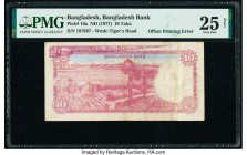 Offset Printing Error Bangladesh Bangladesh Bank 10 Taka ND (1977) Pick 16a PMG Very Fine 25 Net. Staple holes at issue; severed & reattached.  HID098...