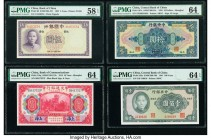 China Bank of China 5 Yuan 1937 Pick 80 PMG Choice About Unc 58 EPQ; Bank of Communications, Shanghai 10 Yuan 1914 Pick 118q PMG Choice Uncirculated 6...