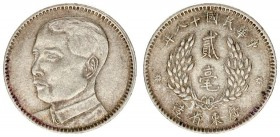 China Kwantung Province 20 Cents 1929. Value in sprays. Bust of Sun Yat-sen.Chung Hua Min Kuo (year) Nien. Silver. KM:426