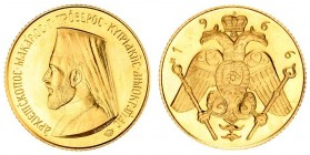 Cyprus 1 Sovereign 1966 Averse: Bust of Archbishop Makarios III left. Reverse: Eagle. Gold. X M4