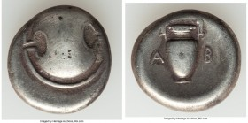 BOEOTIA. Thebes. Ca. 395-338 BC. AR stater (21mm, 11.73 gm, 2h). VF. Kabi-, magistrate, ca. 368-364 BC. Boeotian shield / Amphora; KA-BI across fields...