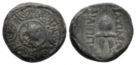 Imperio Macedonio. Filipo V. AE 14. 221-179 a.C. (Gc-6800). (SNG Alpha Bank-1070). Ae. 3,26 g. MBC-. Est...25,00.
