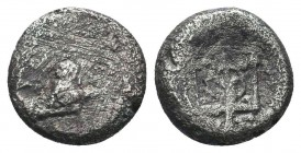 Ionia, Magnesia on the Maeander. Ca. 290-270 B.C. AR??  Condition: Very Fine  Weight: 1.60 gr Diameter: 11 mm