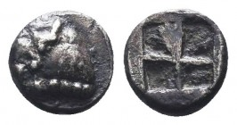 Cilicia Uncertain. AR Obol, c. 525-475 BC.  Condition: Very Fine  Weight: 0.40 gr Diameter: 7 mm