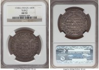 "Jose I 640 Reis 1768-(L) AU53 NGC, Lisbon mint, KM193.2, LMB-186. ""SUBQ"" type. Dressed in a fine clay silt patina.   HID09801242017  © 2020 Heritage A..."