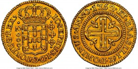 Jose I gold 2000 Reis 1752-(L) AU55 NGC, Lisbon mint, KM182.1, LMB-302. Evenly centered with boldly outlined details and a pleasing brass-gold color t...