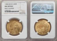 Maria I and Pedro III gold 6400 Reis 1780-B UNC Details (Bent, Cleaned) NGC, Bahia mint, KM199.1. From a mintage of only 19,000. Very well struck, and...