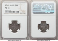 Pedro II 80 Reis 1833-R AU53 NGC, Rio de Janeiro mint, KM388. From a tiny mintage of only 418 pieces. Deep, wholesome patina over essentially mark-fre...