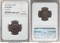 Pedro II 200 Reis 1847 XF Details (Cleaned) NGC, KM455. A scarcer issue with a mintage of 2,936 pieces.  HID09801242017  © 2020 Heritage Auctions | Al...