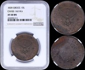"GREECE: 10 Lepta (1828) (type A.1) in copper with phoenix with converging rays. Variety ""162-B.b"" by Peter Chase. Inside slab by NGC ""XF 40 BN"". (Hell..."