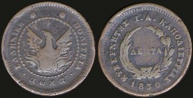 "GREECE: 5 Lepta (1830) (type B.1) in copper with phoenix with converging rays in pearl circle. Variety ""233a-C.b / Large planchet"" (Scarce) by Peter C..."