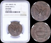 "GREECE: 10 Lepta (1831) in copper with phoenix. Variety ""404-C.c"" by Peter Chase. Inside slab by NGC ""XF 45 BN"". (Hellas 18)."