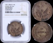 "GREECE: 10 Lepta (1831) in copper with phoenix. Variety ""425-Q.k"" by Peter Chase. Inside slab by NGC ""AU DETAILS - CORROSION"". (Hellas 18)."