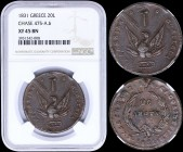 "GREECE: 20 Lepta (1831) in copper with phoenix. Variety ""474-A.b"" by Peter Chase. NGC by mistake mentioned this coin as of variety ""475-A.b"". Inside s..."