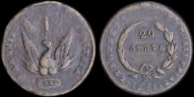 "GREECE: 20 Lepta (1831) in copper with phoenix. Variety ""481-E.f"" by Peter Chase. Corrosion. (Hellas 19). Good & Very Good."