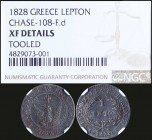 "GREECE: Set of 3 coins from Governor Kapodistrias period. 1 Lepton (1828) - Chase variety ""108-F.d"" + 5 Lepta (1828) - Chase variety ""135-E.b"" + 10 Le..."