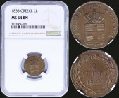 "GREECE: 2 Lepta (1833) (type I) in copper with Royal Coat of Arms and legend ""ΒΑΣΙΛΕΙΑ ΤΗΣ ΕΛΛΑΔΟΣ"". Inside slab by NGC ""MS 64 BN"". (Hellas 40)...."