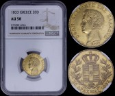 "GREECE: 20 Drachmas (1833) in gold (0,900) with head of King Otto facing left and legend ""ΟΘΩΝ ΒΑΣΙΛΕΥΣ ΤΗΣ ΕΛΛΑΔΟΣ"". Inside slab by NGC ""AU 58"". (Hel..."