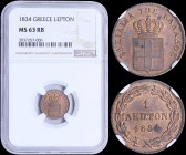 "GREECE: 1 Lepton (1834) (type I) in copper with Royal Coat of Arms and legend ""ΒΑΣΙΛΕΙΑ ΤΗΣ ΕΛΛΑΔΟΣ"". Inside slab by NGC ""MS 63 RB"". (Hellas 23)...."