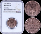 "GREECE: 5 Lepta (1841) (type I) in copper with Royal Coat of Arms and legend ""ΒΑΣΙΛΕΙΑ ΤΗΣ ΕΛΛΑΔΟΣ"". Inside slab by NGC ""UNC DETAILS - CLEANED"". (Hell..."