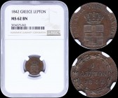 "GREECE: 1 Lepton (1842) (type I) in copper with Royal Coat of Arms and legend ""ΒΑΣΙΛΕΙΑ ΤΗΣ ΕΛΛΑΔΟΣ"". Variety: Dot below ""Π"" and dot between ""18"" and ..."