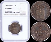 "GREECE: 5 Lepta (1842) (type I) in copper with Royal Coat of Arms and legend ""ΒΑΣΙΛΕΙΑ ΤΗΣ ΕΛΛΑΔΟΣ"". Inside slab by NGC ""AU 53 BN"". (Hellas 63)...."