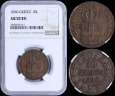 "GREECE: 10 Lepta (1846) (type II) in copper with Royal Coat of Arms and legend ""ΒΑΣΙΛΕΙΟΝ ΤΗΣ ΕΛΛΑΔΟΣ"". Inside slab by NGC ""AU 55 BN"". (Hellas 80)...."