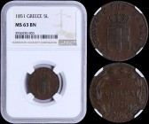 "GREECE: 5 Lepta (1851) (type IV) in copper with Royal Coat of Arms and legend ""ΒΑΣΙΛΕΙΟΝ ΤΗΣ ΕΛΛΑΔΟΣ"". Inside slab by NGC ""MS 63 BN"". (Hellas 70)...."