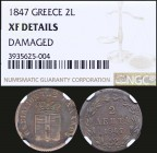 GREECE: Set of 5 coins from King Otto period. 2 Lepta (1847) + 5 Lepta (1849) + 10 Lepta (1837) + 10 Lepta (1848) + 1 Drachma (1851). The coins are in...