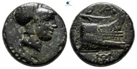 Kings of Macedon. Salamis. Demetrios I Poliorketes 306-283 BC. Bronze Æ