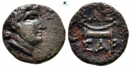 Kings of Scythia. Uncertain mint. Sariakos circa 179-150 BC. Bronze Æ