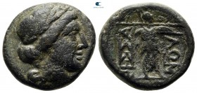 Thessaly. Thessalian League circa 125-50 BC. Bronze Æ