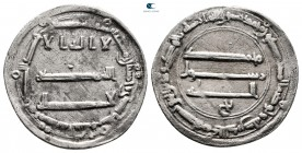 Time of al-Mansur AD 754-775. (AH 135-158). Madinat as-Salaam (Baghdad) mint. Dirham AR