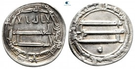 Time of Al-Rashid AD 786-809. (AH 170-193). Dated AH 193. Madinat al-Salam. Dirham AR