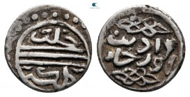 Murâd I AD 1362-1389. (AH 763-791). No date. Uncertain mint. Akçe AR