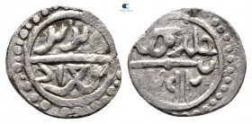 Bayezid I AD 1389-1402. (AH 791-804). Dated AH 792. Uncertain mint. Akçe AR