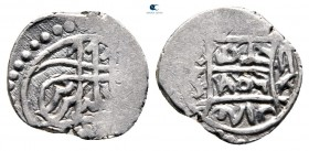 Emir Süleyman AD 1402-1411. (AH 805-813). Dated AH 806. Uncertain mint. Akçe AR