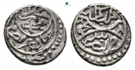 Mehmed II el-Fatih (the Conqueror). First reign AD 1444-1446. (AH 848-850). Dated AH 848. Bursa. Akçe AR