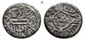 Mehmed II el-Fatih (the Conqueror). Second reign AD 1451-1481. (AH 855-886). Dated AH 855. Ayasluk. Akçe AR