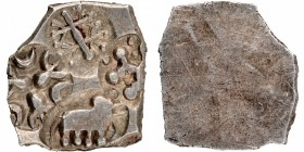 Punch Marked Silver Half Karshapana Coin of Vidarbha Janapada.