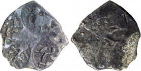 Punch Marked Silver Half Karshapana Coin of Ashmaka Janapada.
