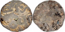 Punch Marked Silver Karshapana Coin of Kosala Janapada.