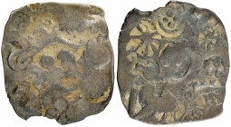 Punch Marked Silver Vimshatika Coin of Magadha Janapada.