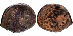 Very Rare Copper Coin of Sibi Janapada.