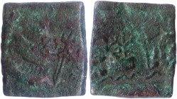Copper Coin of Audumbara Dynasty of Punjab Region.