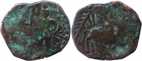 Copper Coin of Yaudheyas of Punjab Region.