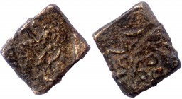 Copper Coin of Ujjaini Region of Narmada Valley.
