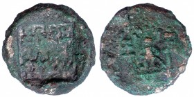 Copper Double Karshapana Coin of Bhumimitra of Panchala Dynasty